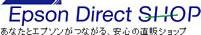 Epson Direct SHOP